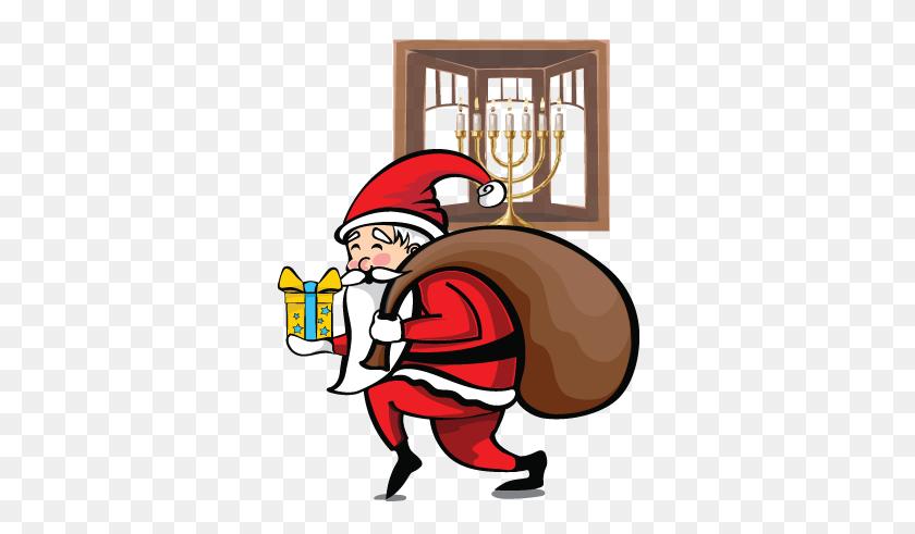 Tibb Secret Santa - Secret Santa Clipart