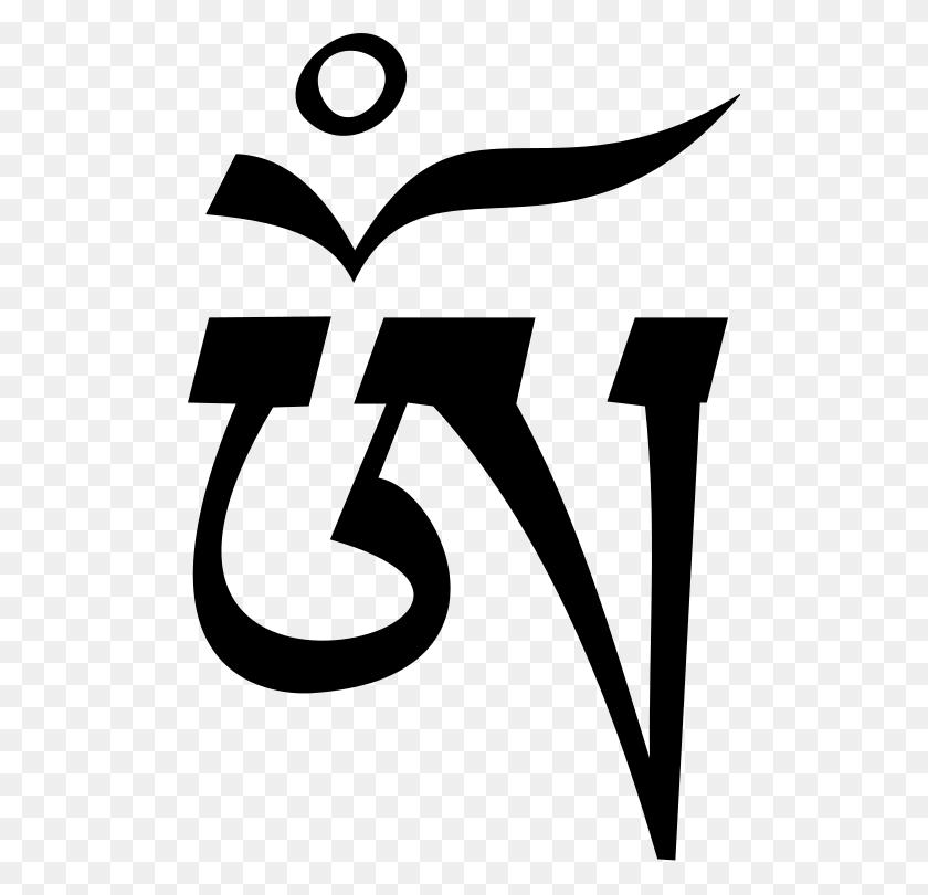 Tibetan Om Symbols Om Symbol, Tibetan Tattoo - Om Symbol PNG