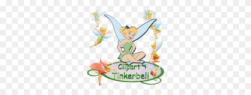 Tinker Clipart Clipart - Pixie Dust Clipart