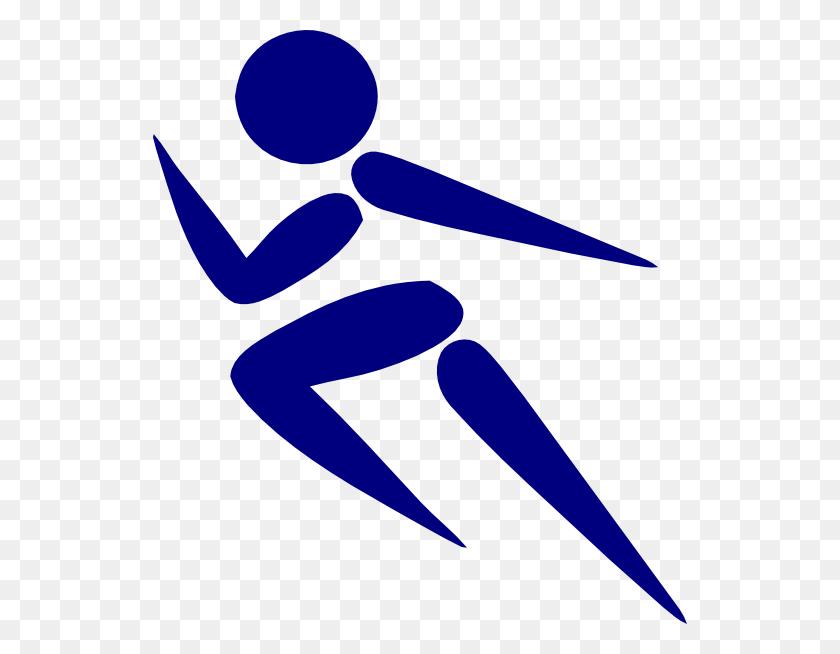 Tnt Girl Running Clip Art - Running Track Clipart