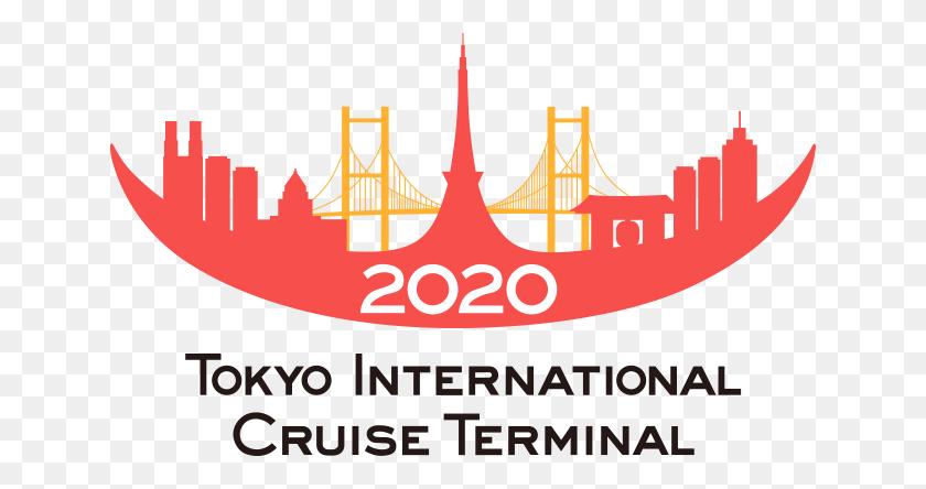 Tokyo International Cruise International Cruise - Tokyo PNG