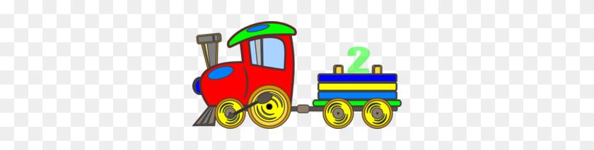 Train Cars Caboose Clipart - Train Caboose Clipart