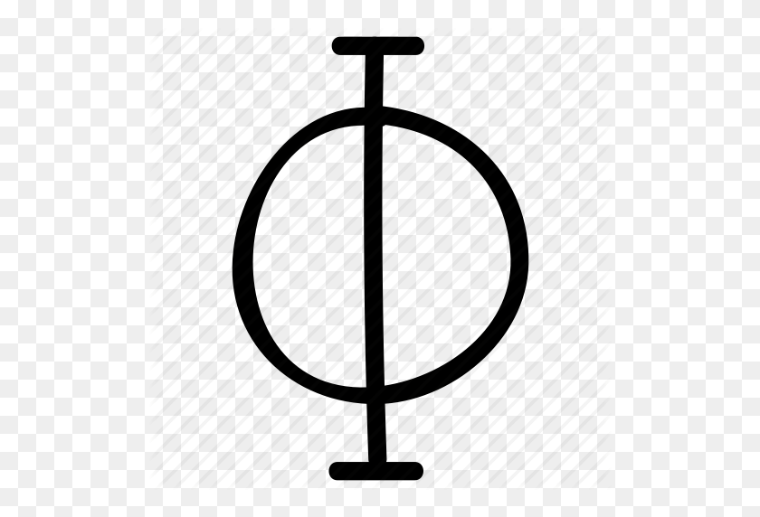 Transparent Symbols Math Huge Freebie! Download For Powerpoint - Math Symbols Clipart
