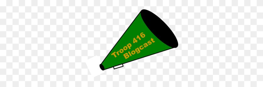 Troop Bullhorn Clip Art - Bullhorn Clipart