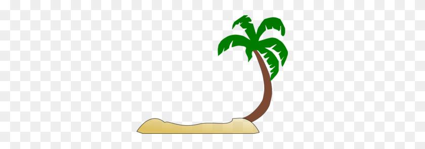 Tropical Beach Palm Tree Clip Art Png, Clip Art For Web - Tropical Bird Clipart