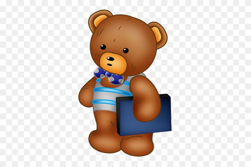 Tubes Ursinhos Teddy Bear's Bear, Teddy Bear, Clip Art - Care Bear Clipart
