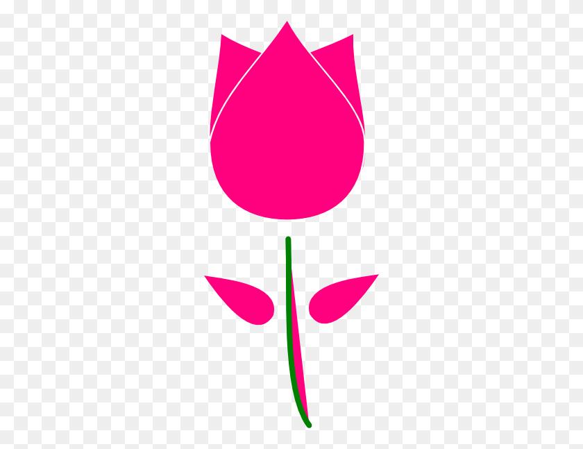 Tulip Clipart For Download Tulip Clipart - Tulip Clipart