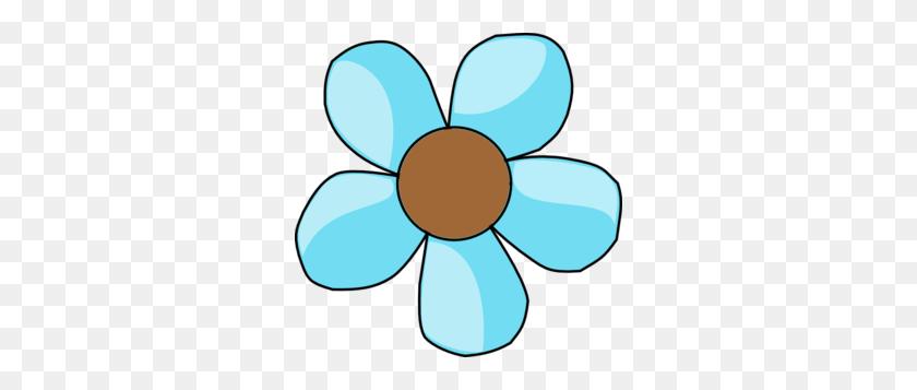 Turquoise Flower Clip Art - Cute Flower Clipart