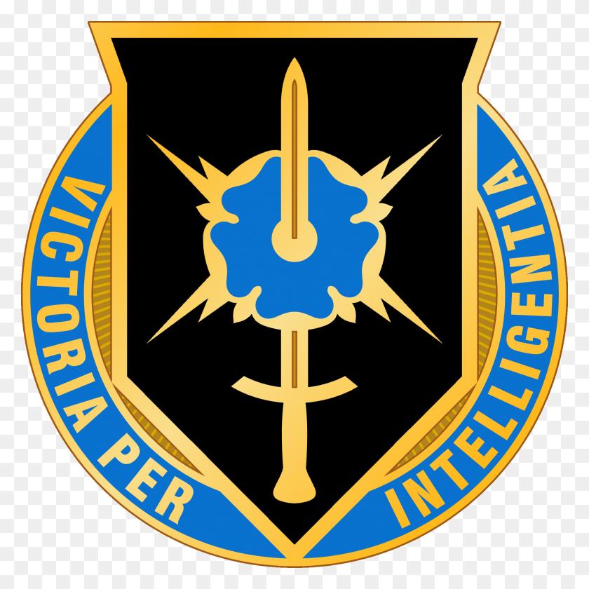 U S Army Mi Bde Dui - PNG Military