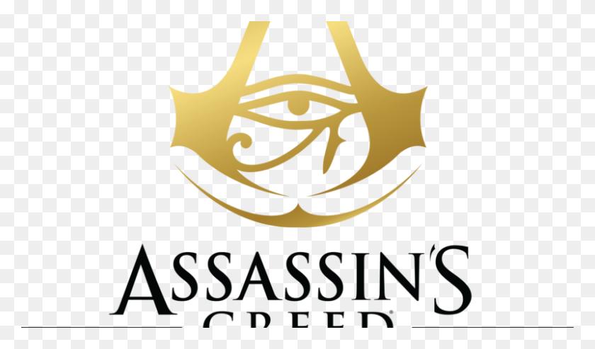 Ubisoft The Chelsea Gamer - Ubisoft Logo PNG