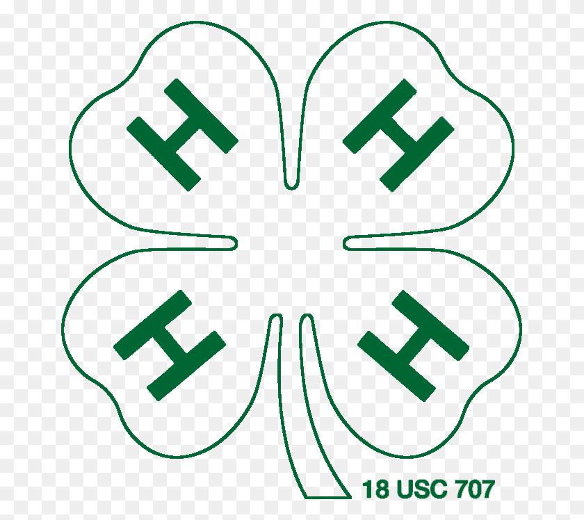 Uc Anr H Branding Toolkit - 4h Clipart Free – Stunning free