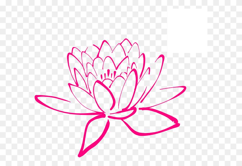 600x518 Ume Blossom Clipart Transparent - Pink Flower Clipart