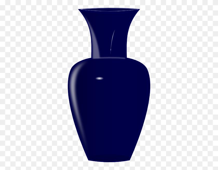 318x593 Vase Clipart Clip Art Images - Artifact Clipart