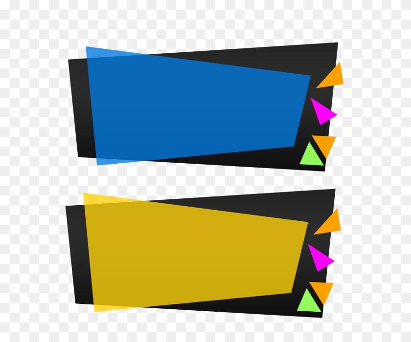 Vector Banner Free Templates, Vector Banner Ribbon, Vintage Banner - Vintage Banner PNG