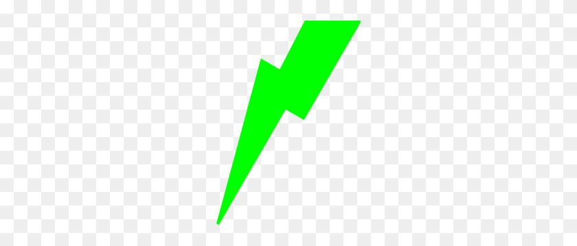 Vns Lightning Clipart Png For Web - Lightning Bolt Clipart PNG