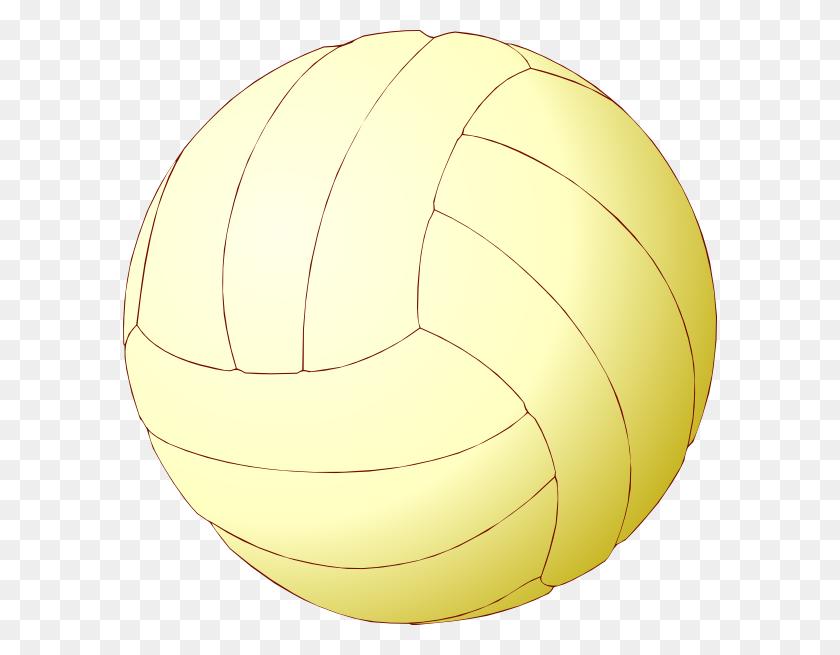Volley Ball Clip Art - Volleyball Ball Clipart