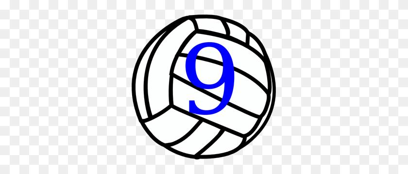 Volleyball SVG - Volleyball Heart SVG - Volleyball Clipart - Morgan Day  Designs