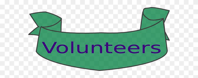 Volunteer Banner Clip Art - Volunteer Clip Art