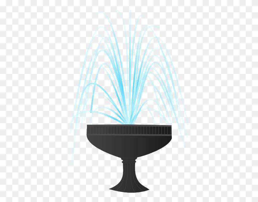 Water Fountain Clip Art - Water Fountain Clipart