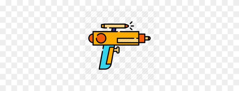Water Gun Clipart - Water Fight Clipart