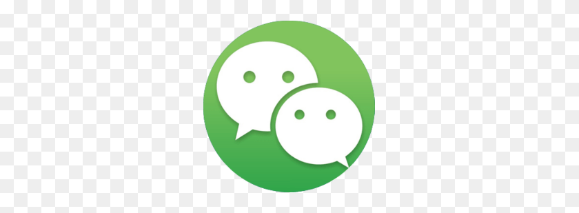 Wechat - Wechat PNG – Stunning free transparent png clipart