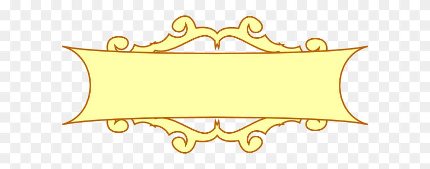 Western Scroll Border Clip Art - Western Star Clip Art