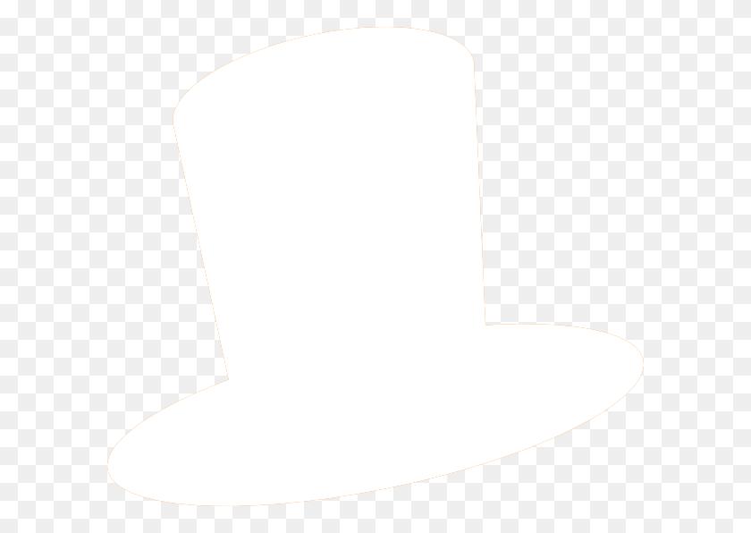 White Hat Clip Art - Top Hat Clipart