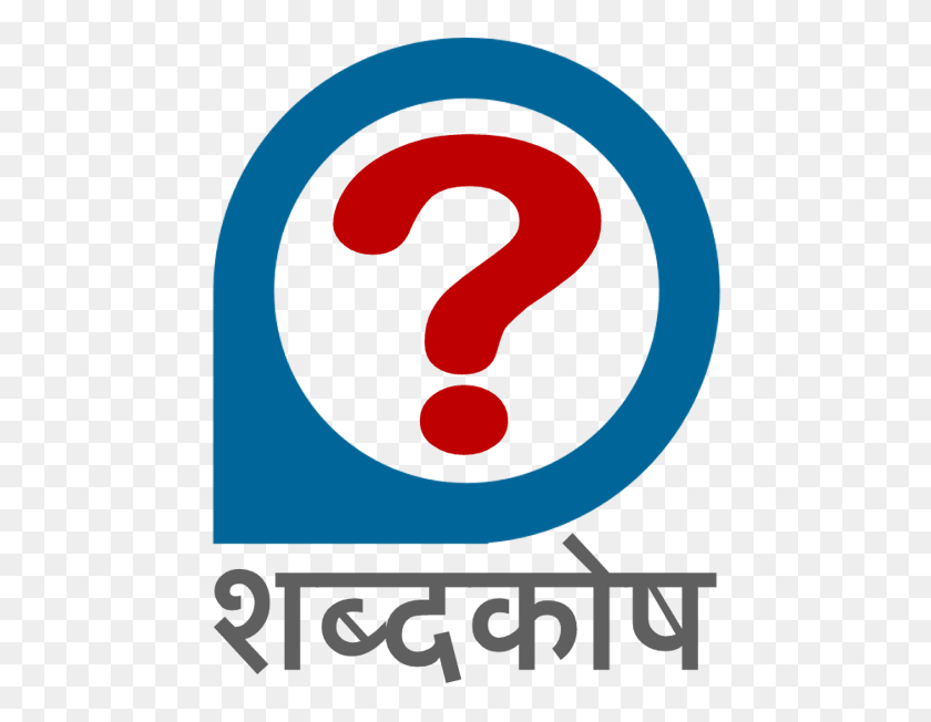 Wikt Rei - Rei Logo PNG
