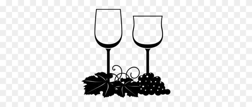Wine Bottle Download Wine Clip Art Free Clipart Of Wine Glasses - Wine Bottle Clip Art Free