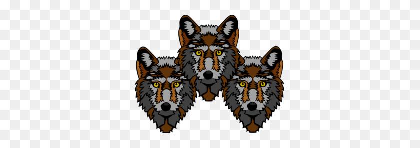 Wolf Heads Clip Art - Wolf Head Clipart