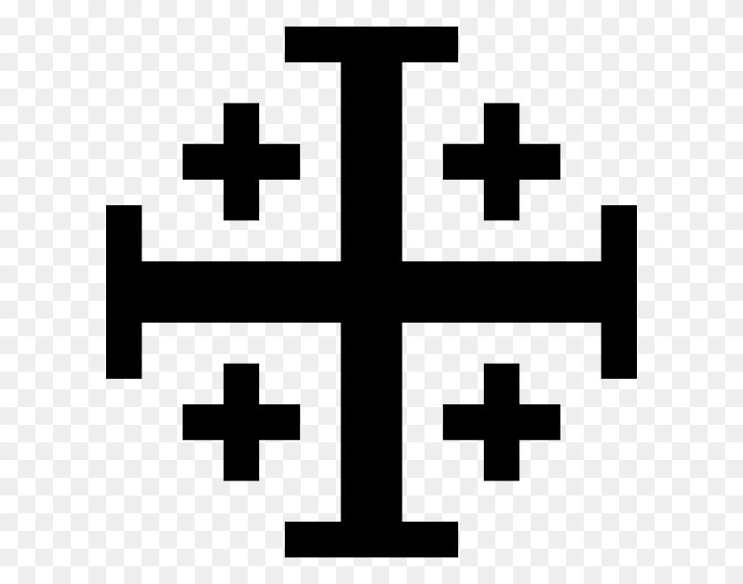 600x600 Wooden Cross Clip Art - Wooden Cross Clipart