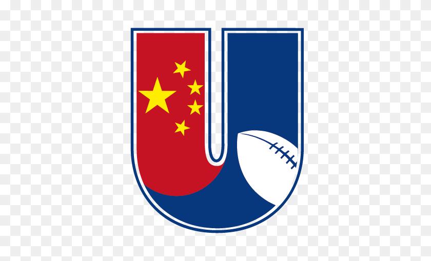 Wuc American Football - American Football PNG