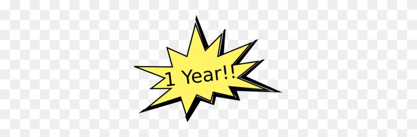 Year Starburst Clip Art - Year Clipart