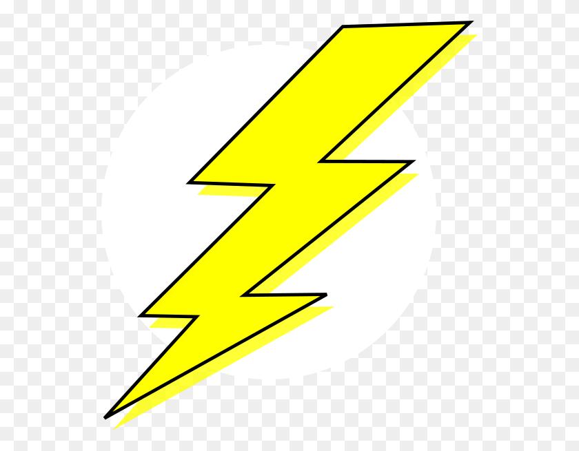 Yellow Bolt Clip Art - Bolt Clipart