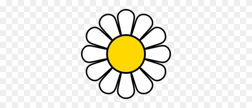 Yellow Daisy Clip Art Daisy Party Daisy, Clip Art - Finger With String Clipart