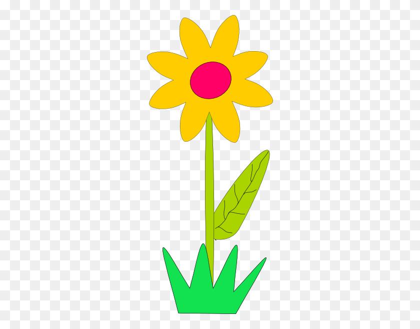 Yellow Flower Clipart Spring Flower Daffodil Clip Art Stunning