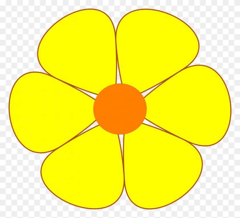 Yellow Flower Clipart Yellow Daisy - Yellow Daisy Clipart