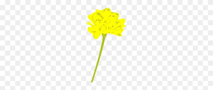 Yellow Marigold Clip Art - Marigold Clipart