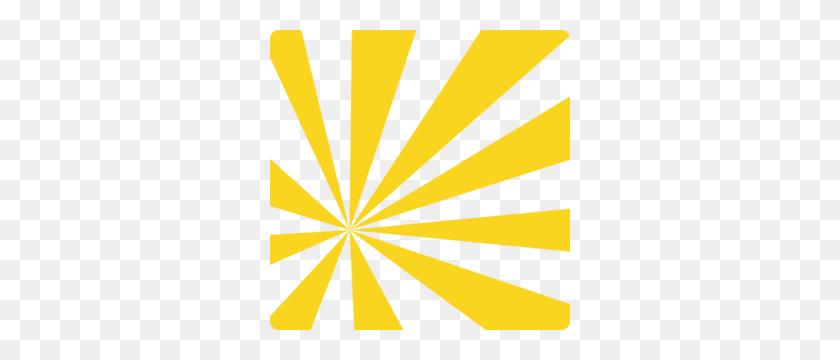 Yellow Sun Rays Clip Art - Sunrays PNG