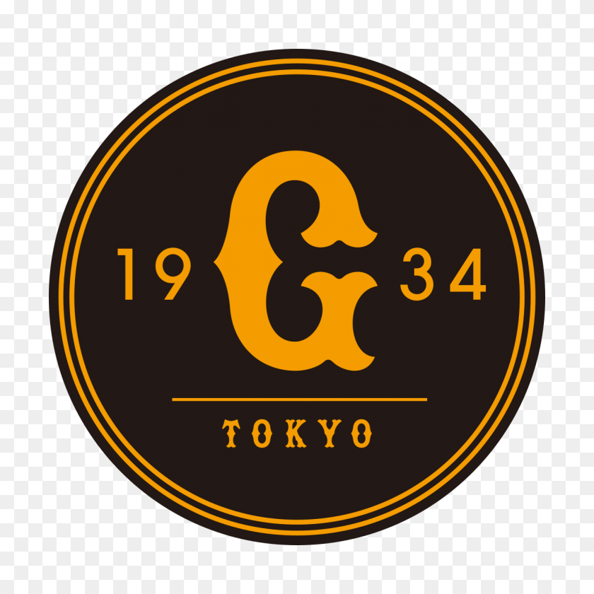 Yomiuri Giants Sf Giants Logo Png Stunning Free