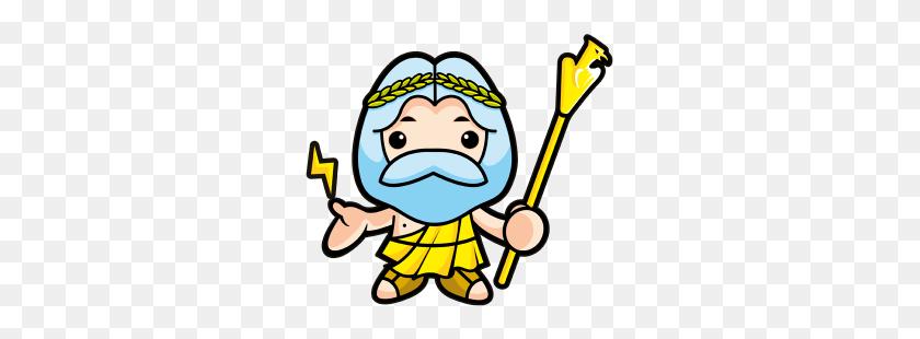 Zeus Ou Jupiter, Le Roi Des Dieux Jeu English - Mount Olympus Clipart